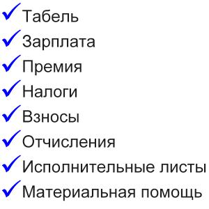 Маркер 1